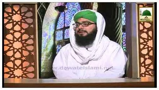 Dar-ul-Ifta Ahlesunnat(Ep:367) - Mutafarriq Masail
