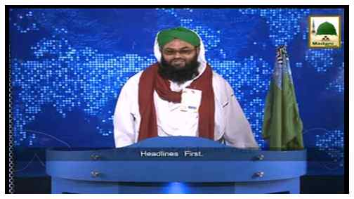 Madani News English - 24 Jamadi ul Awwal - 16 March