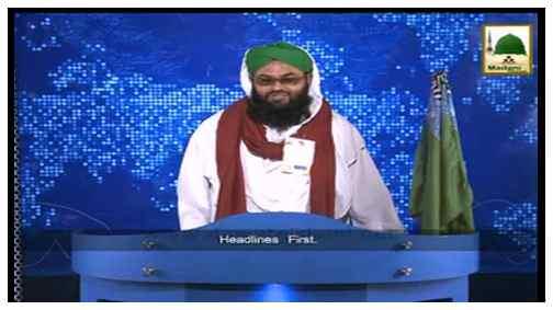 Madani News English - 24 Jamadi ul Awwal - 16 March