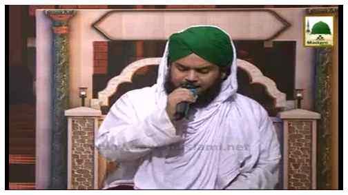 ALLAH Walon Ki Batain(Ep:61) - ALLAH Walon Ki Hukoomat