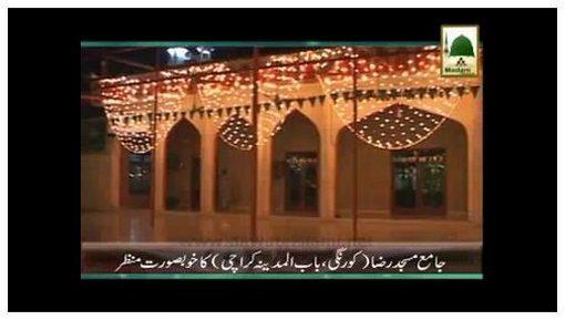 Jashan e Wiladat Aur charaghan(11) - Jama Masjid Raza Korangi Bab-ul-Madina Karachi Pakistan