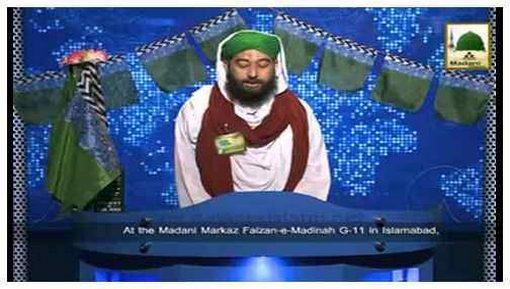 News Clip-21 Dec - Arakeen-e-Shura kay Madani Inamat Kay Zimmadaran Islami Bhaiyon ko Islamabad Pakistan Main Madani Phool
