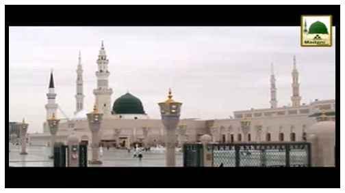 Allah Ki Nematain(Ep:14) - Babarakat Pani