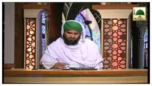 Dar-ul-Ifta Ahlesunnat(Ep:369) - Namaz Ki Sunnatain