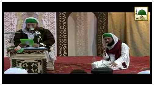 Islah e Aamal - Sabar Ki Ahmiyat