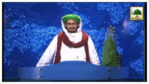 Madani News English - 27 Jamadi ul Awwal - 19 March