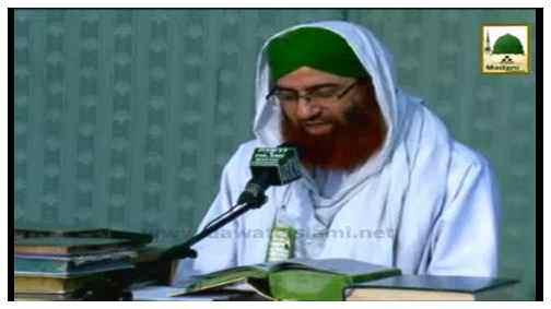 Aulad Kay Haq Main Dua Karna Sunnat e Anbiya علیہم السلام Hai