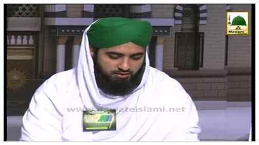 Ratain Bhi Madinay Ki Batain Bhi Madinay Ki(Ep:11) - Huqooq-e-Mustafa ﷺ