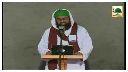 Seerat e Imam Muhammad Bin Muhammad Ghazali رحمۃ اللہ علیہ