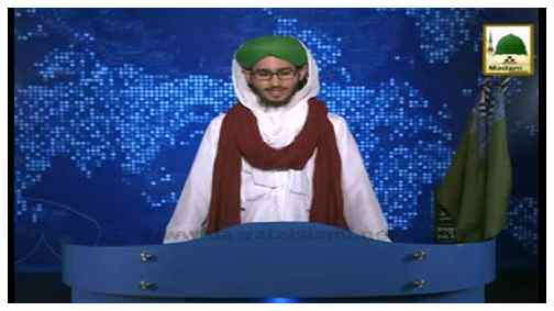 Madani News English - 29 Jamadi ul Awwal - 21 March