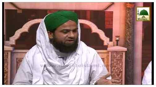 ALLAH Walon Ki Batain(Ep:62) - ALLAH Walon Ki Quran Say Muhabbat