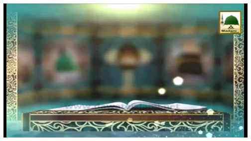 Faizan e Zauq e Naat(Ep:11) - Ziyarat-e-Mustafa ﷺ Ki Aarzu