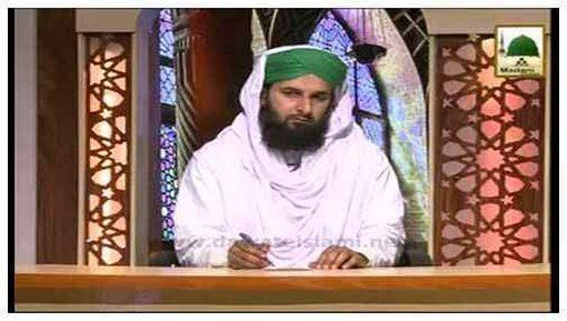 Musliman Ghair Muslim Ki Suhbat Ikhtiyar Kar Sakta Hai?
