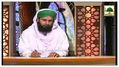 Qurani Ayat Aur Ahadees-e-Mubarka Kay Messages Ko Delete Karna Kaisa?