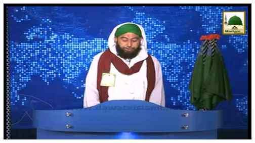 News Clip-24 Mar - Madani Qafilon Ki Madani Khabar