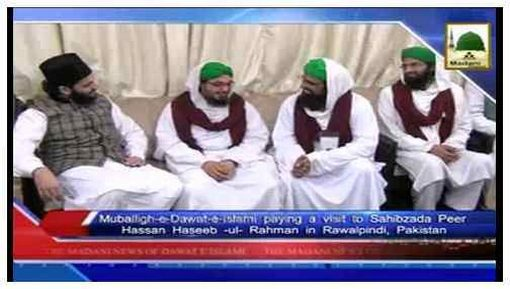 Madani News English - 02 Jamadi ul Aakhir - 23 March