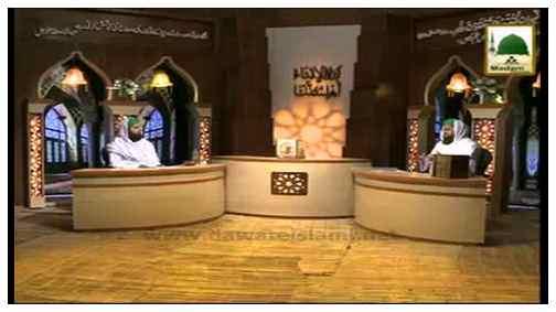 Dar-ul-Ifta Ahlesunnat(Ep:371) - Mutafarriq Masail