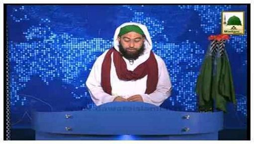 News Clip-25 Mar - Ameer-e-Ahlesunnat Kay Video Paighamat Bilal Attari Aur Ubaid Attari Say Ayadat