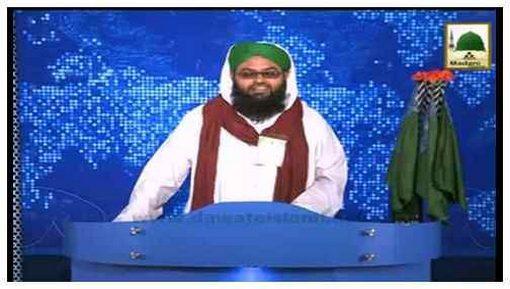 News Clip-25 Mar - Madani Qafilon Ki Madani Ki Madani Khabar