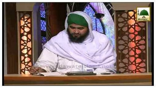Dar-ul-Ifta Ahlesunnat(Ep:372) - Namaz Ki Sunnatain