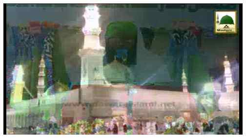Hifz e Quran Kay Fazail