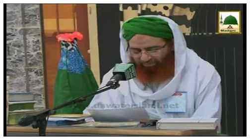 Seerat e Hazrat Talha Bin Ubaidullah رضی اللہ تعالیٰ عنہ