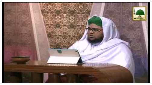 Faizan e Islam(Ep:28) - Mehman