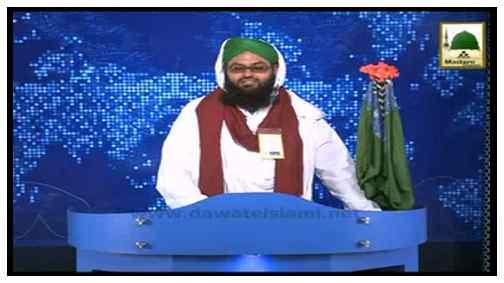 News Clip-28 Mar - Hazrat Maulana Peer Abul Raza Muhammad Sajjad Razawi Sahib Kay Madani Tassurat