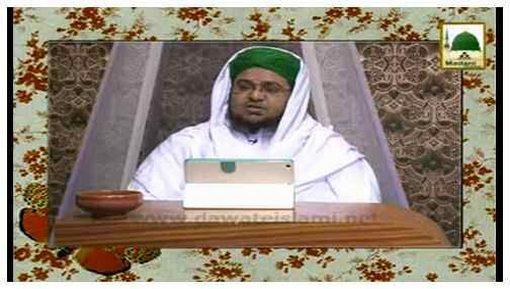 Muhabbat-e-Ilahi Kay Fazail