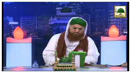 Aalam Tera Parwana(Ep:01) - Shan Habib-ur-Rahman