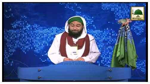 News Clip-30 Mar - Silsila Aalam Tera Parwana Qabool Islam Ki Madani Bahar