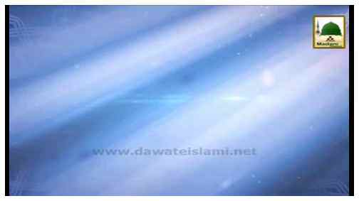 Short Clip - ALLAH Ki Nemat - Anaar