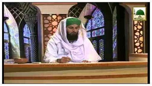 Anbiya Kiram Kay Waqiyat(Ep:52) - Hazrat Isa علیہ السلام Ka Aham Safar