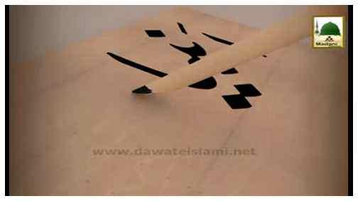 Dar-ul-Ifta Ahlesunnat(Ep:373) - Mutafarriq Masail