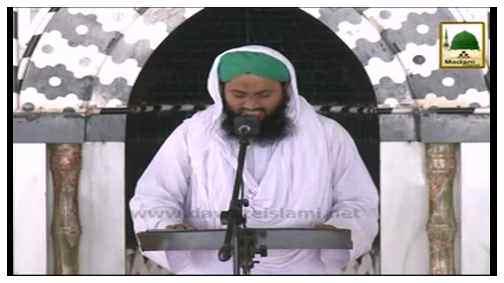 Iman Ki Shakhain Ep 172 - Talab e Ilm