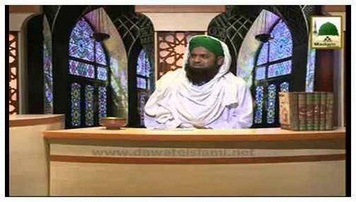 Dar-ul-Ifta Ahlesunnat(Ep:375) - Mutafarriq Masail