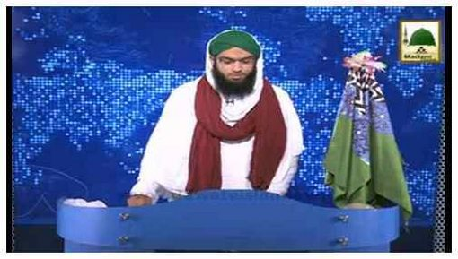 Madani News English - 10 Jamadi ul Aakhir - 31 March
