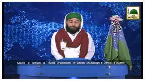 Madani Khabrain Urdu - 11 Jamadi ul Aakhir - 01 April