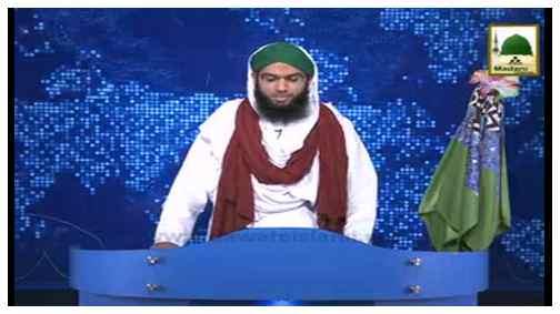 Madani News English - 11 Jamadi ul Aakhir - 01 April