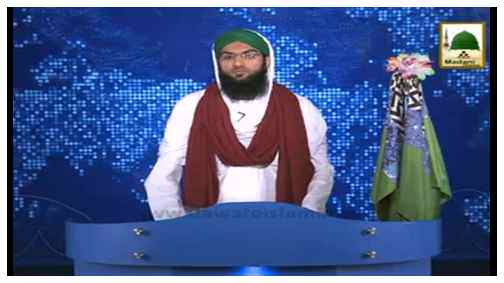 Madani News English - 12 Jamadi ul Aakhir - 02 April