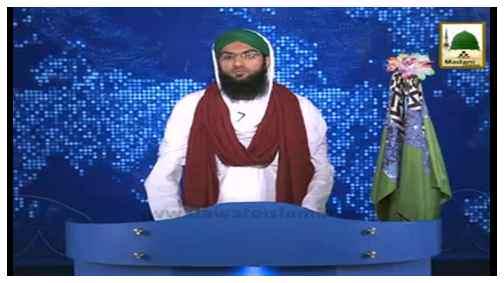 Madani News English - 12 Jamadi ul Aakhir - 02 April