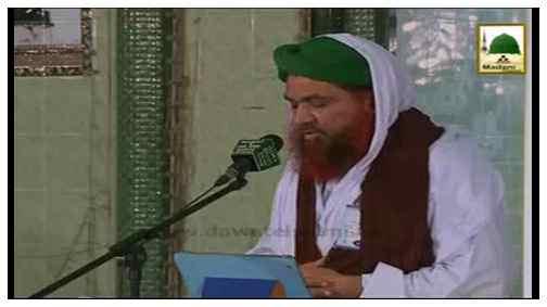 Seerat e Sayyiduna Zubair Bin Awam رضی اللہ عنہ