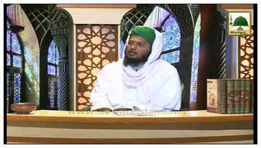 Dar-ul-Ifta Ahlesunnat(Ep:374) - Wirasat Kay Masail