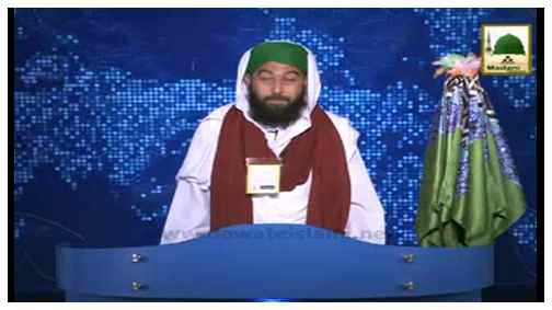 News Clip-04 April - Rukn-e-Shura Aur Madani Inaamat-o-Madani Qafila Course Bab-ul-Madina Karachi Kay Islami Bhai