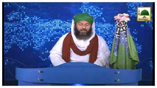 Madani News English - 13 Jamadi ul Aakhir - 03 April