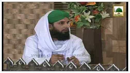 Short Clip Faizan-e-Ilm - Umar-e-Farooq رضی اللہ تعالٰی عنہ Ka Ilmi Maqam