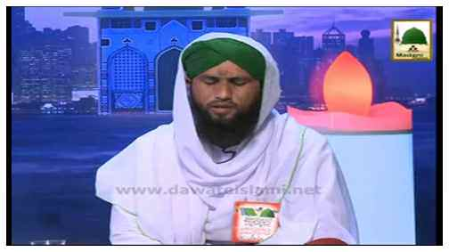 Aalam Tera Parwana(Ep:03) - Aaqa Kareem ﷺ Ki Shan Bazaban-e-Quran