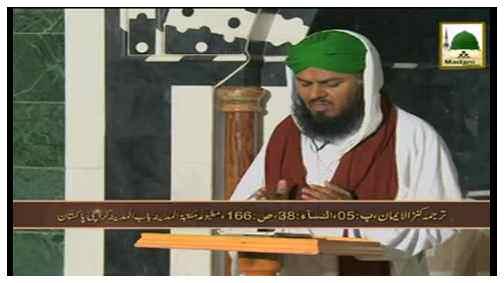 Ba Maqsad Zindagi(Ep:44) - Shuhrat Ki Talab