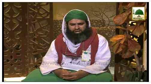 Madani Inqilab(Ep:90) - Syed Naseer Ahmad Attari