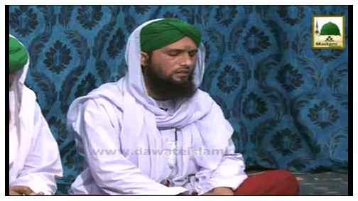 Madani Mukalima(Ep:223) - Yaad-e-Haramain-e-Taiyyibain
